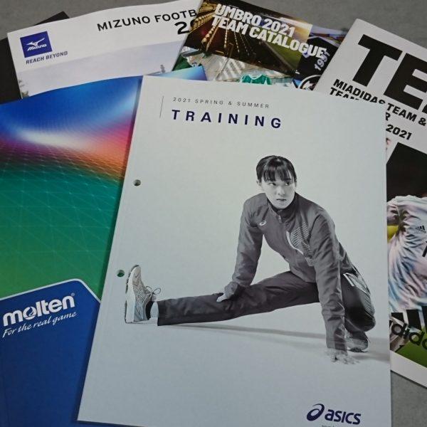 各メーカーのカタログが入荷しています!