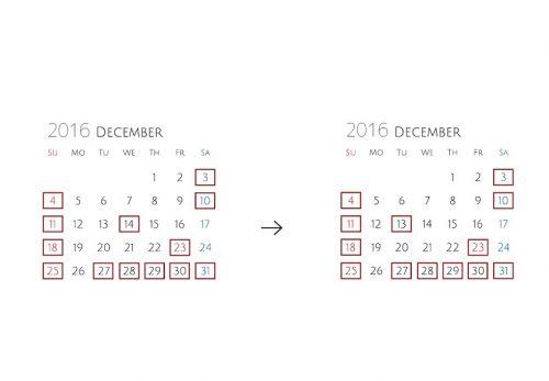 【2016年12月】 営業日変更のお知らせ